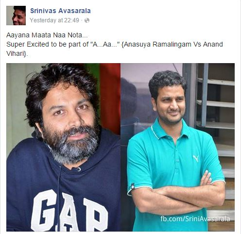 Srinivas Avasarala posted this on his facebook