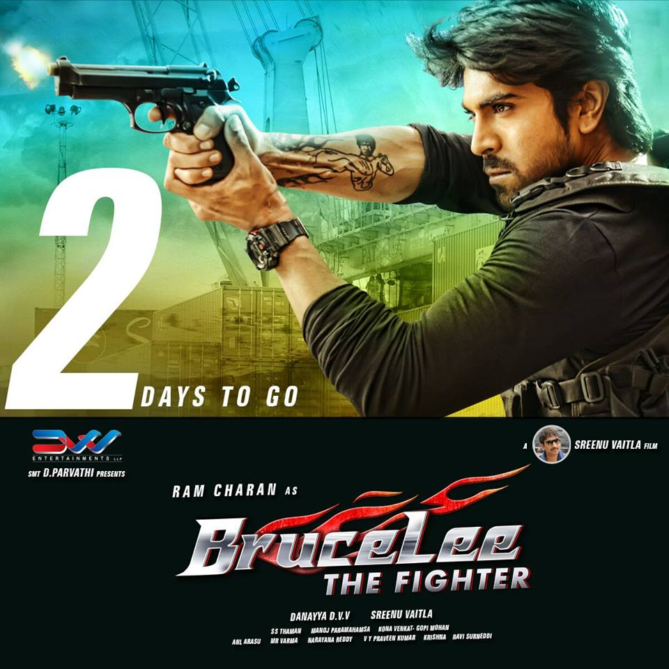 Chiru Teaser of Bruce Lee