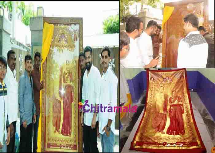 Fans gift costly sari to NTR