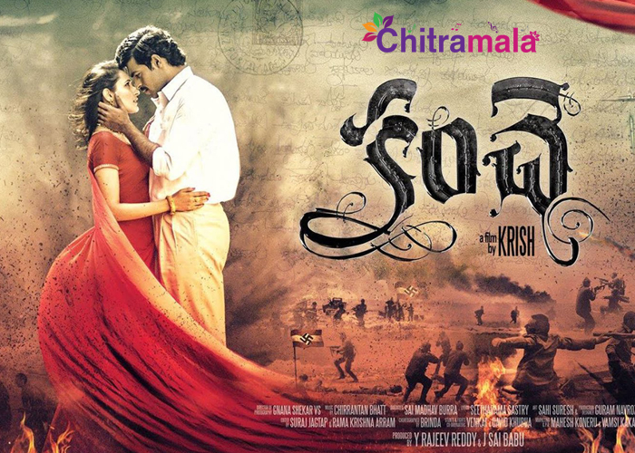 Kanche to be remade in Bollywood