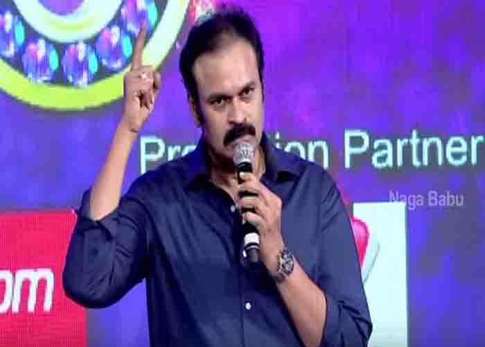 Naga Babu at Chiranjeevi birthday celebration