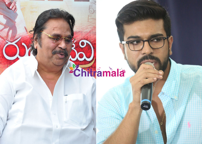 Ram Charan and Dasari on Bruce Lee