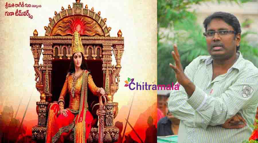 Rudramadevi to release on 9th October