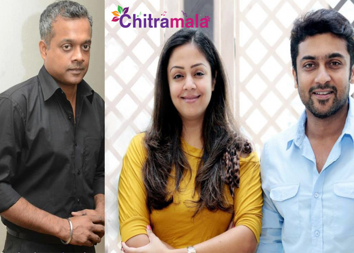 Suriya and Gautham Menon New Movie