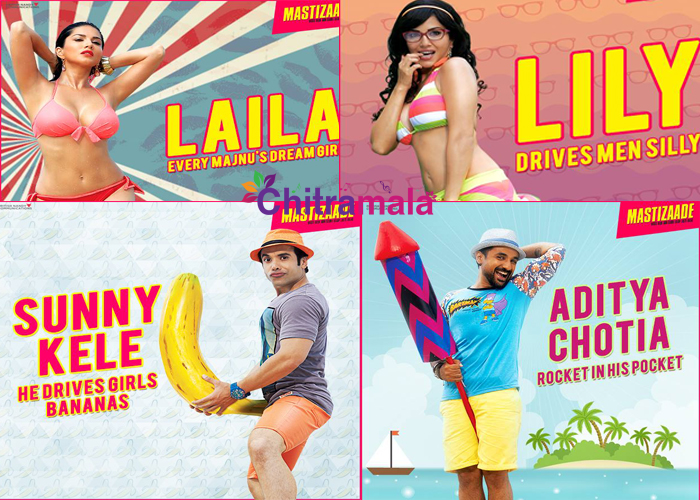 Mastizaade first look out now