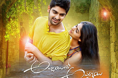 A Still from Abbayitho Ammayi