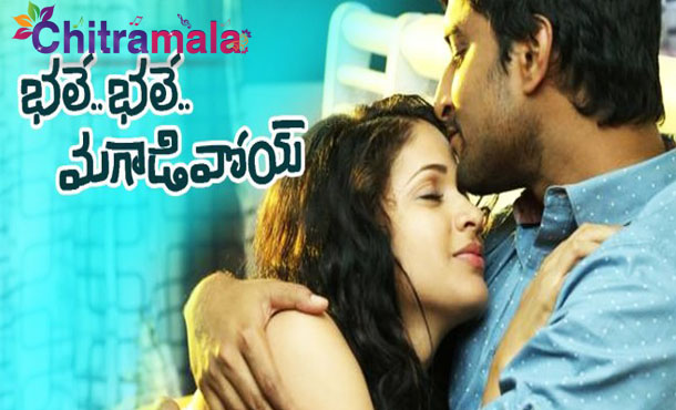 Nani in Bhale Bhale Magadivoy