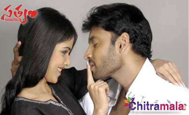 Sumanth in Sathyam