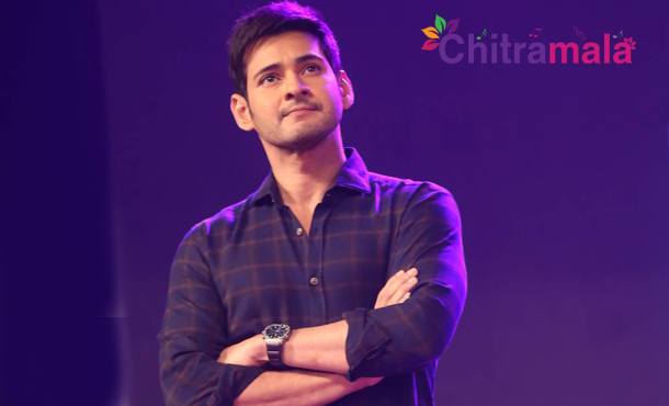Mahesh Babu Remuneration for Brahmotsavam