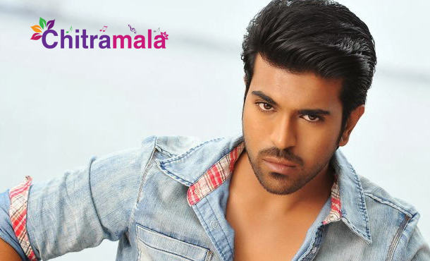 Ram Charan and Mythri Movie Makers Banner