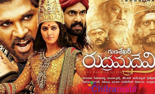 Rudramadevi Full Movie DVDRip Watch Online/Download