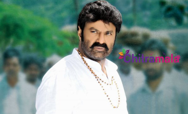Balakrishna 100th film title