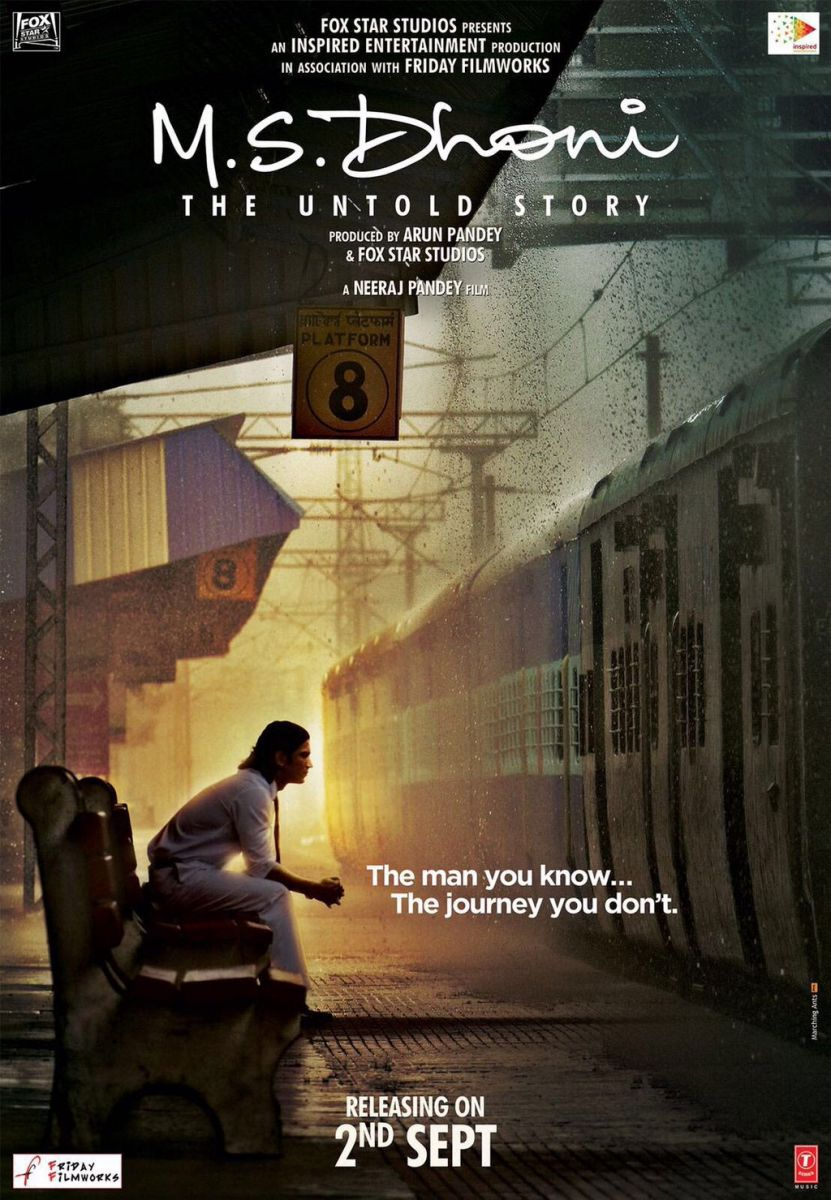 MS Dhoni Release Poster