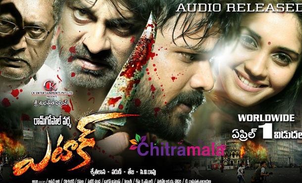RGV Attack Audio