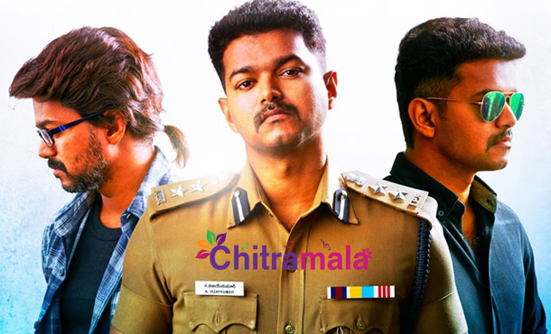 Case on Vijay Policeodu