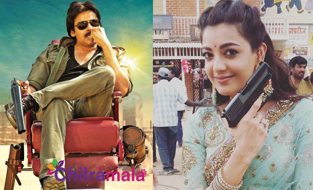 Kajal Speaks About Pawan Kalyan