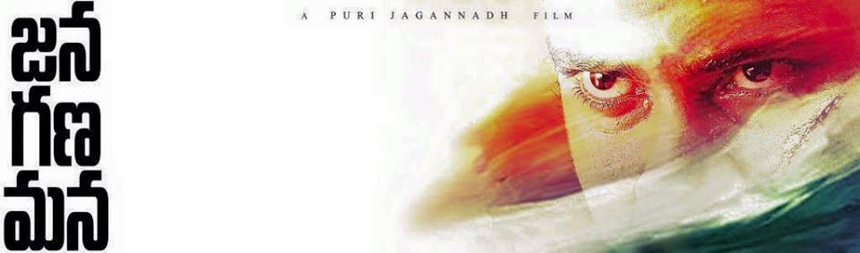 Puri Jagannadh and Mahesh Next Movie Jana Gana Mana