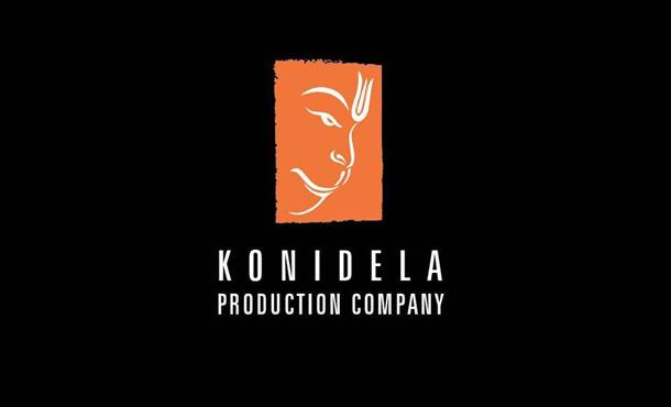 Ram Charan Konidela Production Company Logo