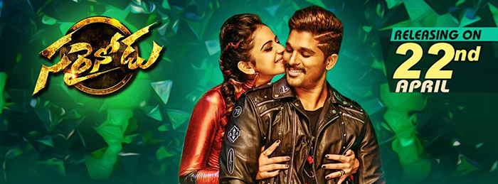Sarainodu Black Tickets