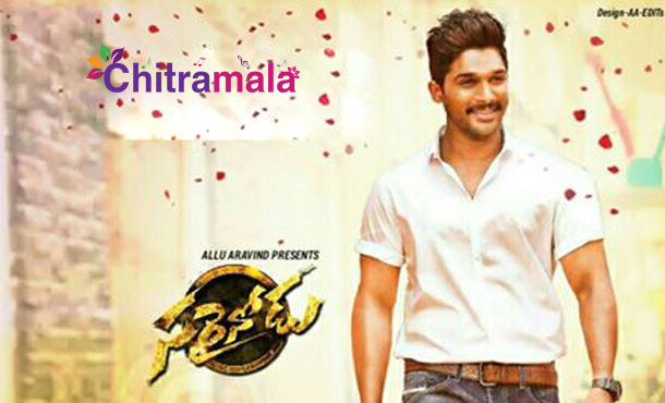 Sarrainodu Beats Race Gurram Records