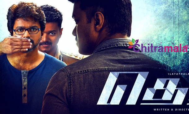 Vijay Theri Movie Release