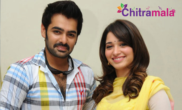 Ram and Tamanna New Movie