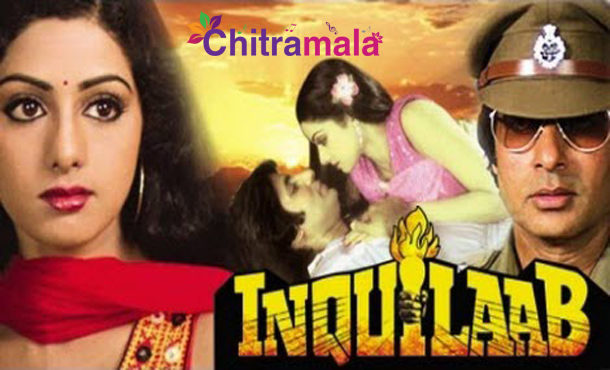 Amitabh in Inquilaab