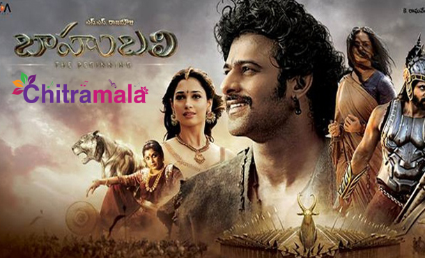 Baahubali Screening at Cannes