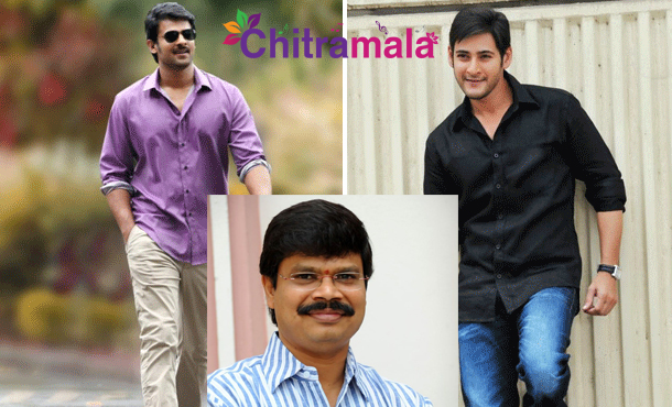 Boyapati with Prabhas and Mahesh