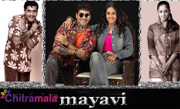 Maayavi