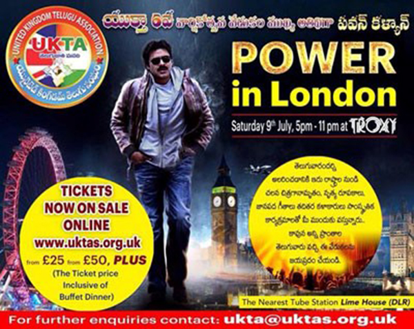 Pawan Kalyan To Meet UK NRIs
