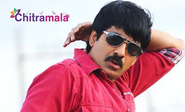 Ravi Teja Anil Ravipudi Movie