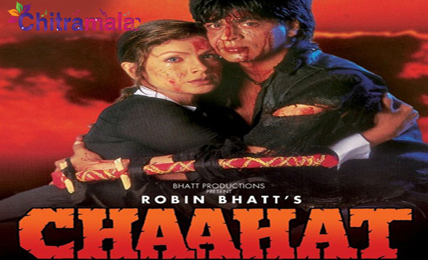 Shahrukh in Chaahat