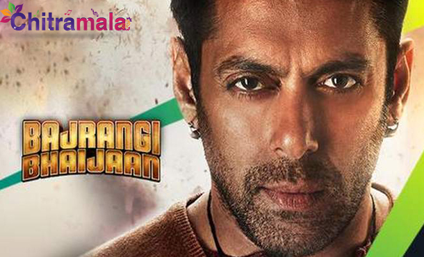 Salman Khan in Bajrangi Bhaijaan Movie Poster
