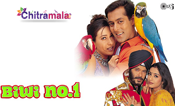 Salman in Biwi No 1