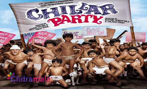 Salman Khan Chillar Party