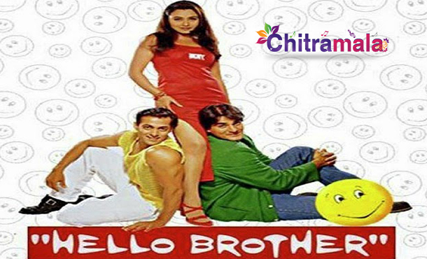 Salman in Hello Brother