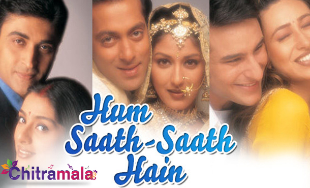 Salman in Hum Saath Saath Hain