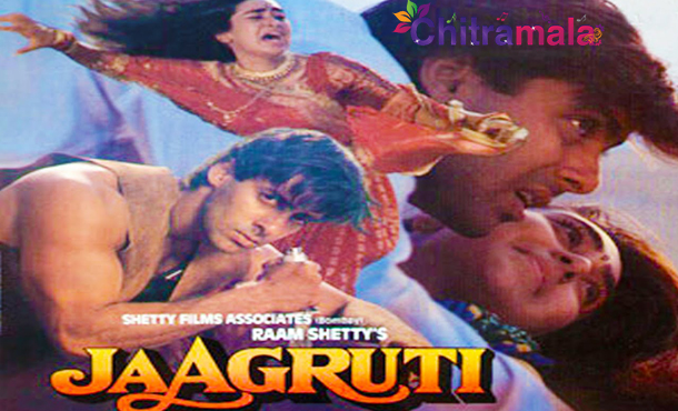 Salman Khan in Jaagruti