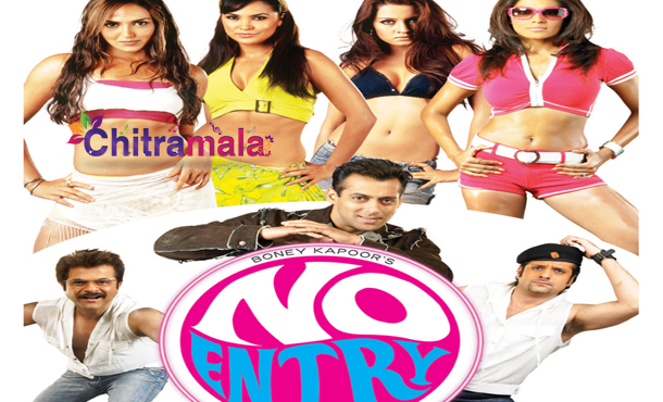 Salman Khan in No Entry