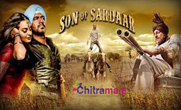 Salman in Son of Sardaar