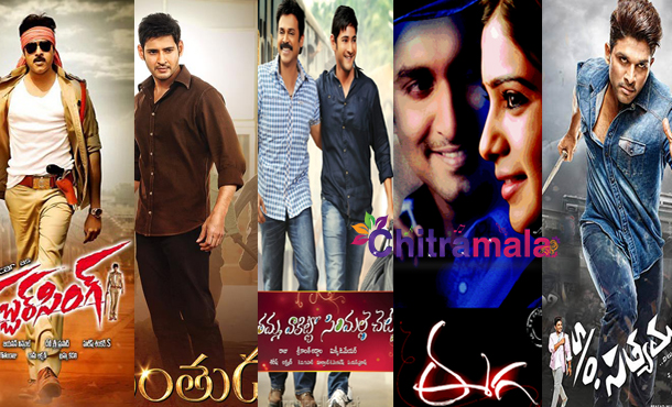 Telugu Movies TOP TRP TV Ratings