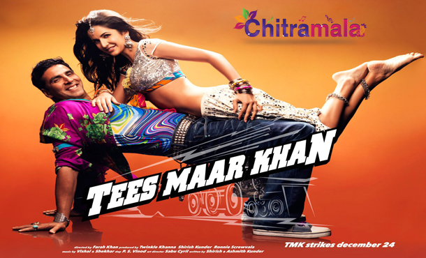 Salman Khan in Tees Maar Khan