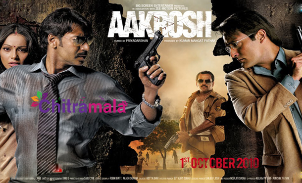 Ajay in Aakrosh