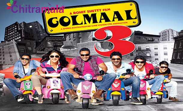 Ajay in Golmaal 3