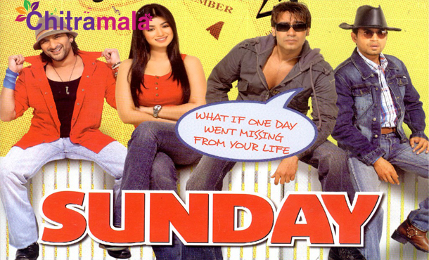 Ajay in Sunday