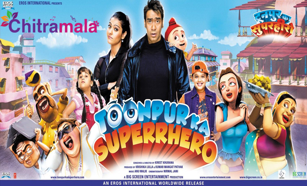 Ajay in Toonpur Ka Super Hero