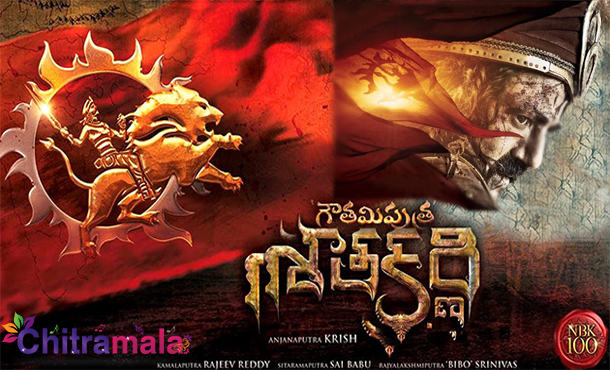 Gautamiputra Satakarni climax schedule on July 2nd in GeorgiaGautamiputra Satakarni climax schedule on July 2nd in Georgia