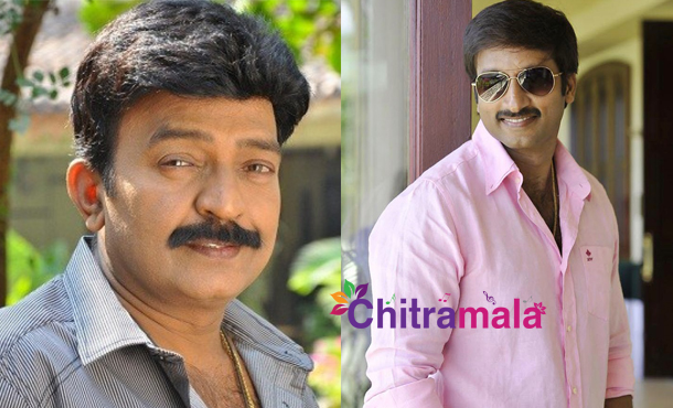 Gopichand with Rajasekhar
