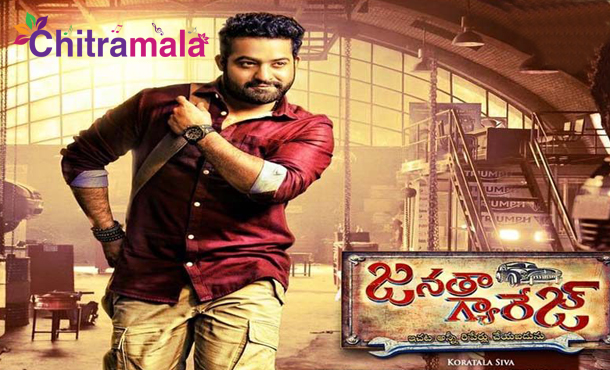 Jr NTR Janatha Garage Chennai Schedule Completed